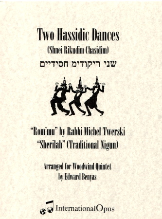 TWO HASSIDIC DANCES Rom'mu & Sherilah