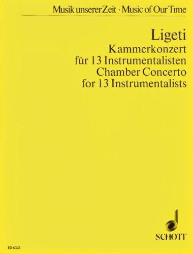 CHAMBER CONCERTO (study score)