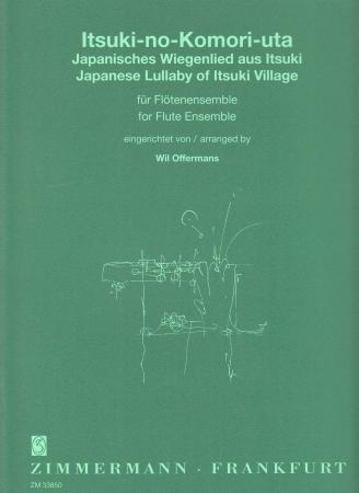 JAPANESE LULLABY of Itsuki Village
