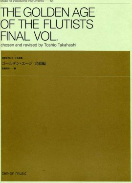 THE GOLDEN AGE OF FLUTISTS Volume 3 (Final Volume)