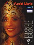 WORLD MUSIC: Israel + CD