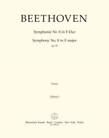 Symphony No.8 - Violin 1