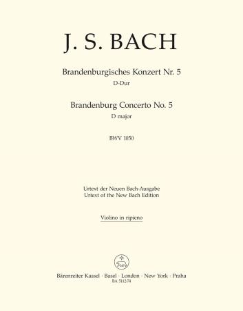 BRANDENBERG CONCERTO No.5 in D major BWV1050 Ripieno Violin