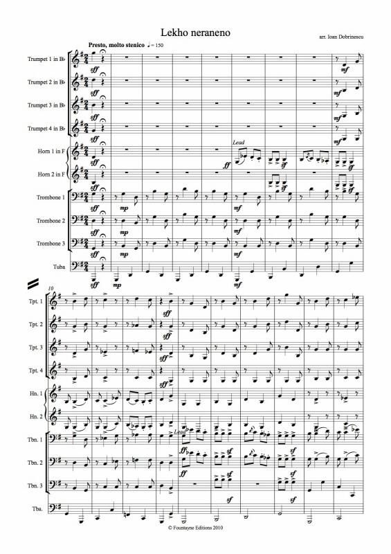 LEKHO NERANENO (Klezmer) score