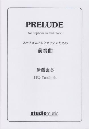 PRELUDE (treble/bass clef)