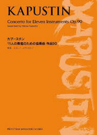 CONCERTO FOR ELEVEN INSTRUMENTS Op.90 score only