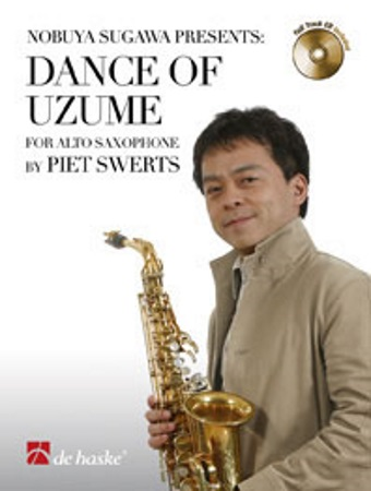 DANCE OF UZUME + CD