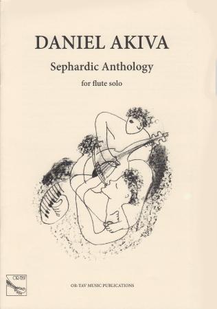 SEPHARDIC ANTHOLOGY