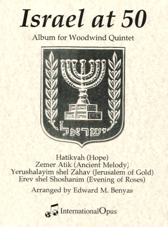 ISRAEL ALBUM