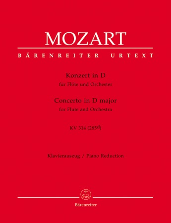 CONCERTO No.2 in D major, K314 (285d)