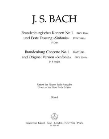 BRANDENBURG CONCERTO No.1 - Wind Set