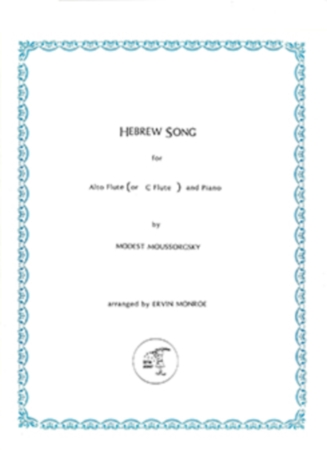 HEBREW SONG