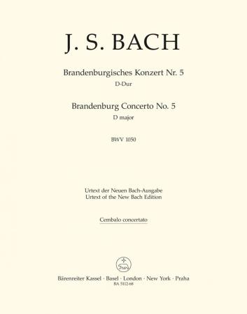 BRANDENBERG CONCERTO No.5 in D major BWV1050 Cembalo