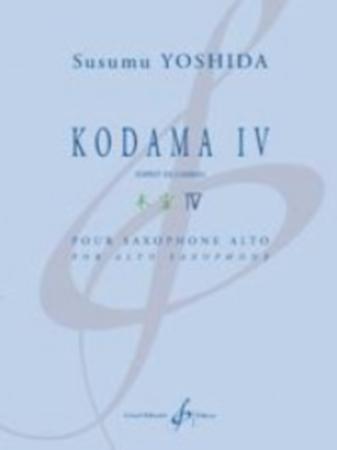 KODAMA IV Esprit de l'Arbre