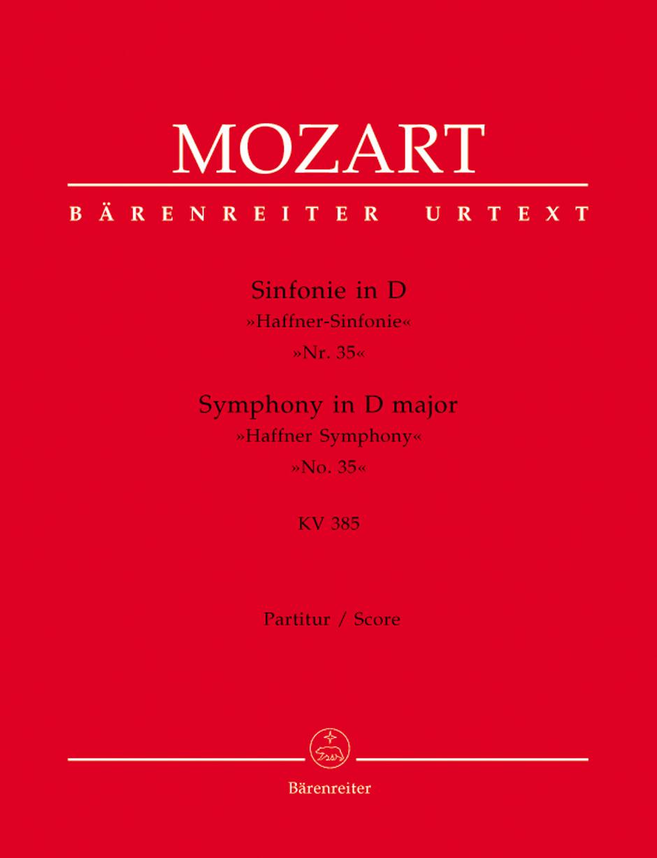 Symphony No.35 - Wind Set