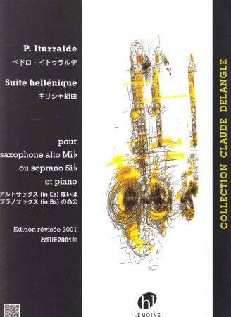 SUITE HELLENIQUE