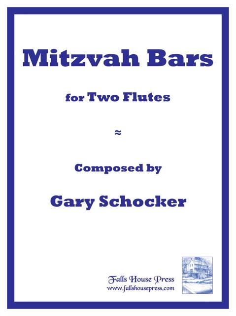 MITZVAH BARS