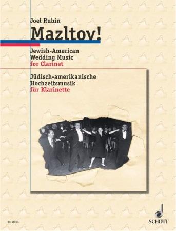 MAZLTOV!