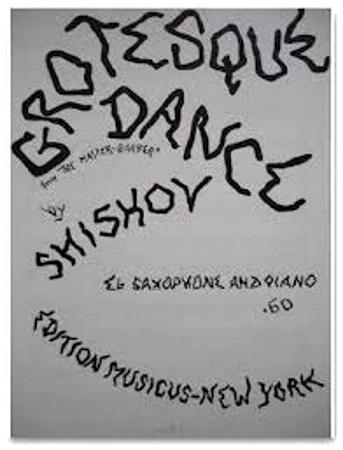 GROTESQUE DANCE