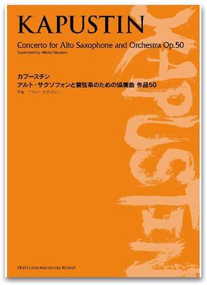 CONCERTO FOR ALTO SAXOPHONE Op.50 Score