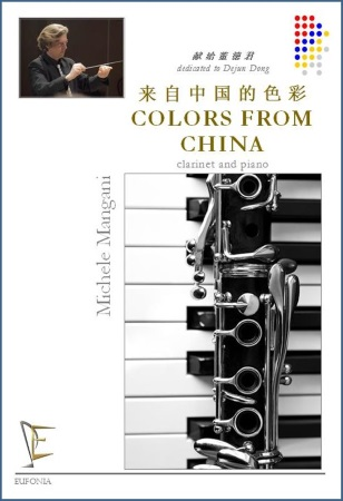 COLORS FROM CHINA